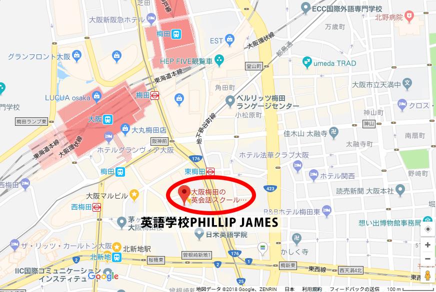 アクセス:PHILLIP JAMES