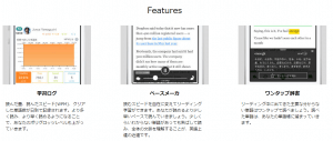 polyglots features