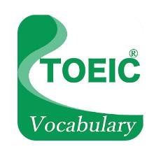 新TOEIC TEST英単語暗記ツールー例文発音、機能豊富