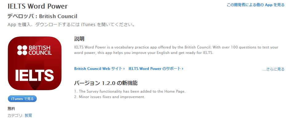 ielts world power
