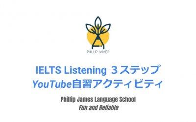 3ステップIELTS:Listening – Neanderthal